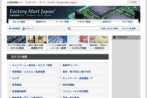 ファクトリー・マート・ジャパン